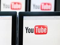 יו טיוב youtube / צלם: בלומברג